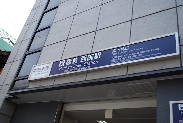DSC_6856.JPG